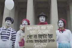 Сбербанк запустил проект по поддержке уличных артистов