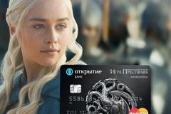 """Банк """"Открытие"""" запустил рекламную кампанию по карте """"Игра престолов"""""""