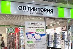 Оптиктория: территория оптики