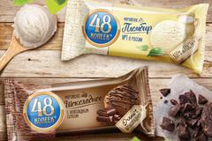 """Новый дизайн мороженого """"48 копеек"""""""