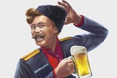 """Дизайн этикетки пива """"Атамань"""": Честное. Местное. Живое"""