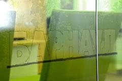 """В Барнауле открылся офис """"Сбербанка"""" с необычным дизайном"""
