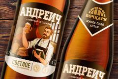 """""""Андреич"""": история пивовара со стажем"""