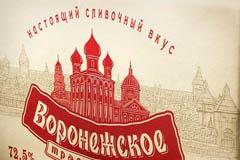 """Дизайн упаковки спреда """"Воронежское"""" от Leyton Group"""
