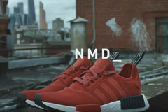 Кампания adidas Originals NMD  как это было   Креатив   Advertology.Ru 7e18afca7c8