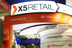 X5 Retail Group создал онлайн-сервис GoCargo