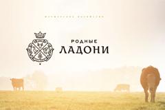 """Ферма """"Родные ладони"""""""