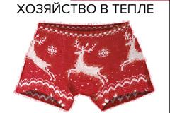 """""""Гранель"""" призвал держать хозяйство в тепле"""