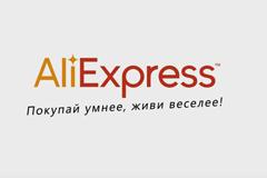 Maximize реализовал ТВ-кампанию для AliExpress