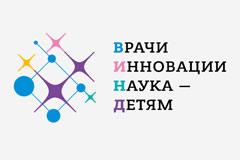 """Логотип для фонда """"Врачи, инновации, наука детям"""""""