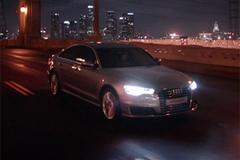 Audi A6 разрушает устаревшие стереотипы о бизнесе