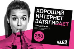 Другие правила фирменного стиля Tele2