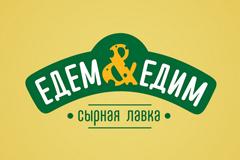 """Fabula Branding: торговая марка Едем&Едим для ООО """"Харчевня"""""""