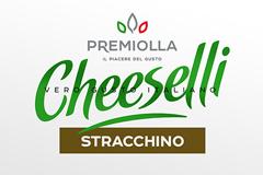 Premiolla - удовольствие во вкусе