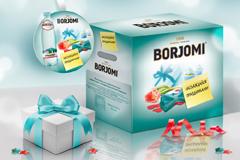 """""""Боржоми"""" поможет насладиться праздниками"""