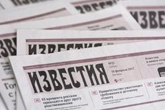 """Газета """"Известия"""" встречает 100-летие ребрендингом"""