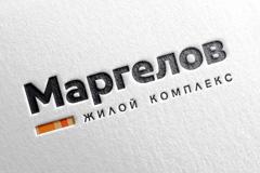 """Визуальная идентичность ЖК """"Маргелов"""" от креативного агентства """"Соль"""""""