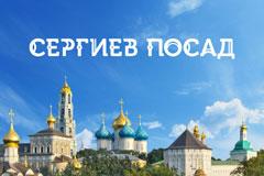 Артель Уткина дарит Сергиеву Посаду визуальный язык