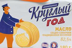 """Круглый год"": бренд, который необходим ежедневно!"