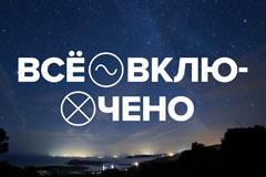 Агентство SMARTHEART завершило работу над брендингом энергетической компании РСК Сети