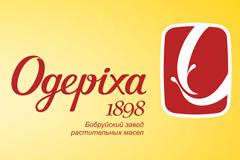 """Fabula Branding: новый облик линейки растительных масел """"Одеріха"""""""