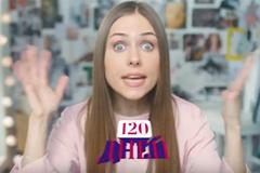 """""""Банк лайфхаков"""" от """"Почта Банка"""": новая рекламная кампания в формате видеоблога"""