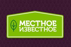 Местное известное: брендирование пространства для сети гипермаркетов Green