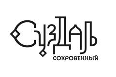 Разработка бренда города Суздаль