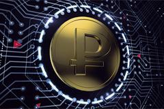 ЦБ начал работу над созданием национальной криптовалюты