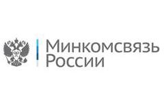 Минкомсвязь России предложила модель перехода государственных сайтов на единые стандарты