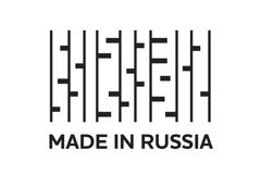 """2018 - Год национального бренда """"Сделано в России"""""""
