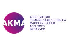 Рейтинг креативности и мастерства белорусских агентств за первое полугодие 2017 года