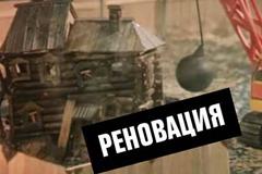 2х2 нашёл в советских мультфильмах спиннеры и реновацию
