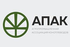 Агропромышленная ассоциация коноплеводов. Фирменный стиль