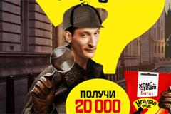 Павел Воля снялся в таинственном ролике для сухариков Хрусteam