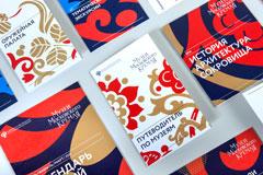 """""""ДизайнДепо"""" разработало новый логотип и фирменный стиль Музеев Московского Кремля"""
