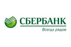 Сбербанк и Яндекс объединяют усилия в развитии электронной коммерции