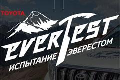 Проект Toyota EverTest был отмечен престижной наградой Red Dot Award