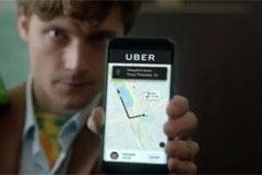 """""""Когда нет времени объяснять – Uber. Быстрая подача автомобиля"""""""