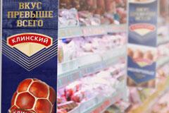 """Клинский"": современный характер бренда"