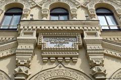 """""""Яндекс"""" и Политех запустили """"Большой музей"""""""