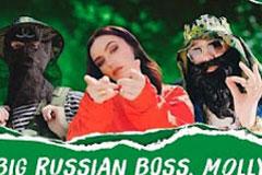 """Рэп-клипы для """"Клинского"""" – лучший спецпроект российского YouTube"""