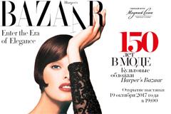 Выставка культовых обложек Harper's Bazaar