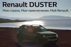 Publicis Russia и Renault сняли историю о настоящем