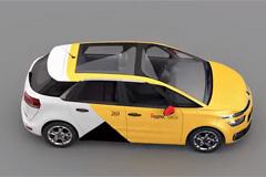 Новый визуальный язык Яндекс.Такси