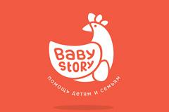 Fabula Branding разработало логотип для благотворительной организации Baby Story