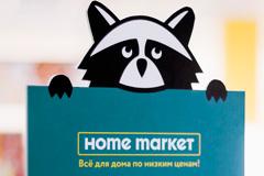 Принесет ли енот удачу новому бренду магазинов у дома HomeMarket