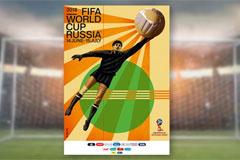 Официальный Плакат ЧМ-2018 представлен в Московском метро