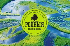"""Новая торговая марка колбасных изделий для """"Дзержинского мясокомбината"""""""