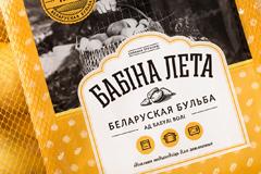 Комплексная разработка торговой марки картофеля Бабіна лета (Бабье лето)